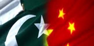 Pak China Satelite